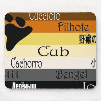 Cub in Many Languages Mouse Pad
