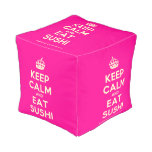 [Crown] keep calm and eat sushi  Cube Pouf