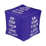 [No Crown] keep calm and love allah  Cube Pouf
