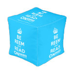 [Crown] be reem and read on!!!!!!  Cube Pouf