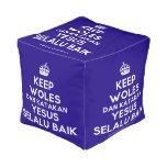 [Crown] keep woles dan katakan yesus selalu baik  Cube Pouf