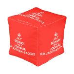 [Crown] jat' bishnoi chadi jodhpur rajasthan-342312  Cube Pouf