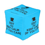 [Cup] edit and keep calm (if you can)  Cube Pouf