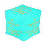 [Cupcake] keepcalm and eat little baby's ice cream  Cube Pouf