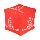 [Crown] fuck it it my bornday month cant keep calm  Cube Pouf