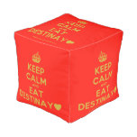 [Crown] keep calm and eat destinay♥  Cube Pouf