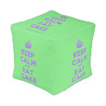 [Crown] keep calm and eat cake  Cube Pouf