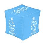 [Crown] stai calm si da like pozei  Cube Pouf
