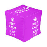 [Cutlery and plate] keep calm and just eat  Cube Pouf