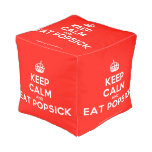 [Crown] keep calm and eat popsick  Cube Pouf