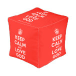 [Cupcake] keep calm and love god  Cube Pouf
