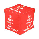 [Crown] keep calm and eat your food  Cube Pouf