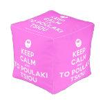 [Smile] keep calm and to poulaki tsiou  Cube Pouf