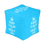 [Crown] keep calm and pray on  Cube Pouf