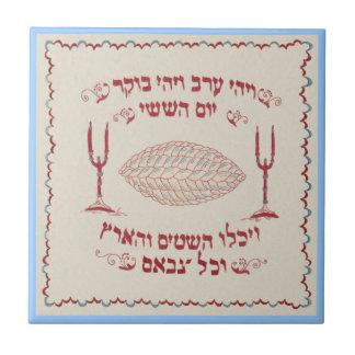 Cubierta bordada vintage del jalá azulejo cuadrado pequeño