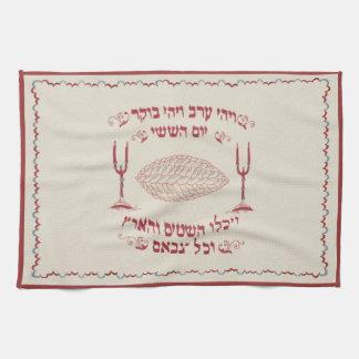 Cubierta bordada vintage del jalá toallas de mano