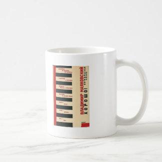 """Cubierta del EL Lissitzky- para """"bueno!"""" por Vladi Taza De Café"""