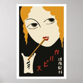 Cubierta japonesa de la caja de cerillas del póster