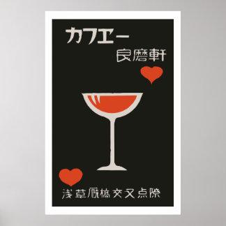 Cubierta japonesa de la caja de cerillas del vinta póster