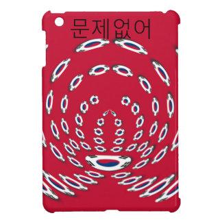 Cubiertas del mini QPC iPad de la plantilla de