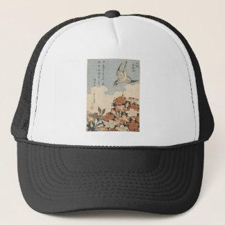 Cuckoo and Azaleas by Katsushika Hokusai Trucker Hat