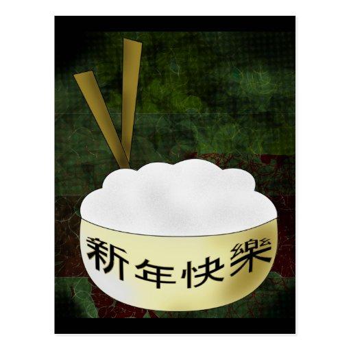 Cuenco de arroz de la Feliz Año Nuevo Tarjeta Postal