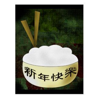 Cuenco de arroz de la Feliz Año Nuevo Tarjetas Postales