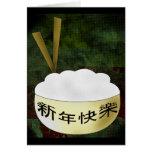 Cuenco de arroz de la Feliz Año Nuevo Tarjetón