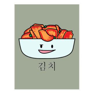 Cuenco feliz de Kimchi Kimchee - diseños felices Tarjeta Postal