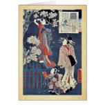 Cuento de Wakamurasaki de la cortesana por Utagawa Tarjetas