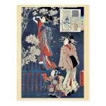 Cuento de Wakamurasaki de la cortesana por Utagawa Tarjetas Postales