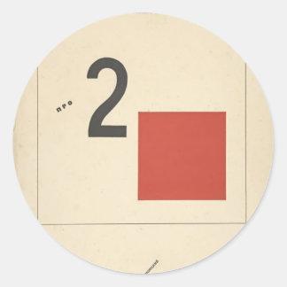 Cuento del EL Lissitzky- 'Suprematic cerca de dos