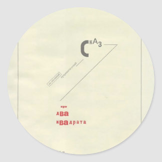 Cuento del EL Lissitzky- Suprematic cerca de dos Pegatina Redonda