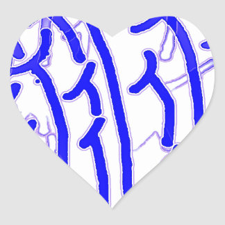 Cuerno de la espina pegatina en forma de corazón