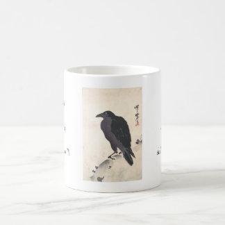 Cuervo de Kawanabe Kyōsai que descansa sobre el ar Tazas