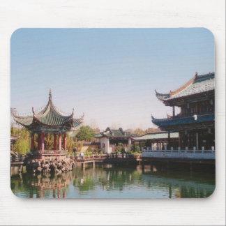 Cui Hu Qiu BO en la ciudad de Kun Ming Alfombrillas De Ratones