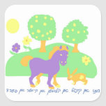 cultive el caballo, el conejito y los árboles de calcomanías cuadradas personalizadas