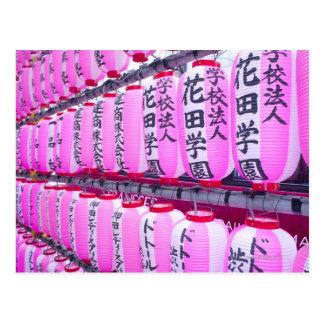 cultura Pop y tradición en Japón Postal