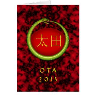 Cumpleaños de la serpiente del monograma de Ota Tarjeta De Felicitación