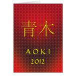 Cumpleaños del monograma de Aoki Tarjeta De Felicitación