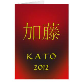 Cumpleaños del monograma de Kato Tarjeta De Felicitación