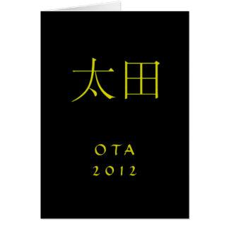 Cumpleaños del monograma de Ota Tarjeta De Felicitación