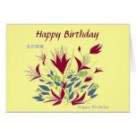 Cumpleaños en Cantonese e inglés Felicitaciones