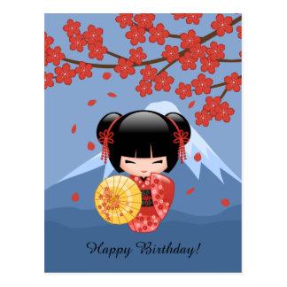 Cumpleaños rojo japonés de la muñeca de Sakura Postal