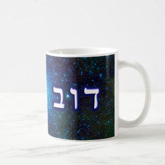 Cúmulo de estrellas Dov Taza