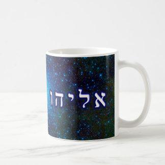 Cúmulo de estrellas Eliahu, Eliyahu (Elías) Taza Básica Blanca