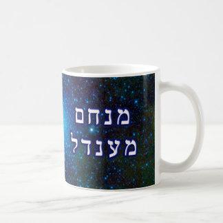 Cúmulo de estrellas Menachem Mendel Taza Básica Blanca