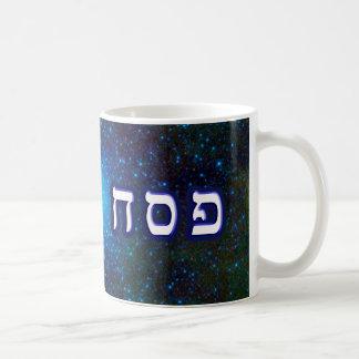 Cúmulo de estrellas Pesach (Passover) Taza Básica Blanca