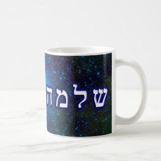 Cúmulo de estrellas Shlomo (Solomon) Taza Básica Blanca