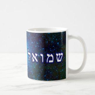 Cúmulo de estrellas Shmuel (Samuel) Taza Básica Blanca